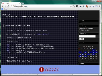yontoo_browser2.png