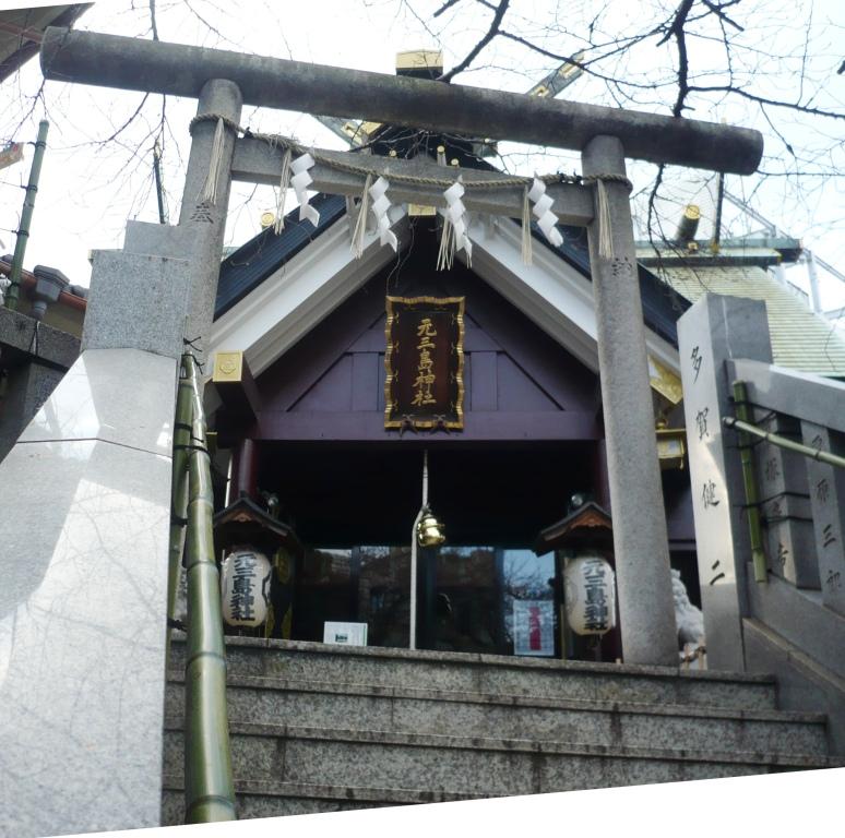 元三島神社2