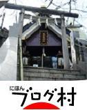 元三島神社3