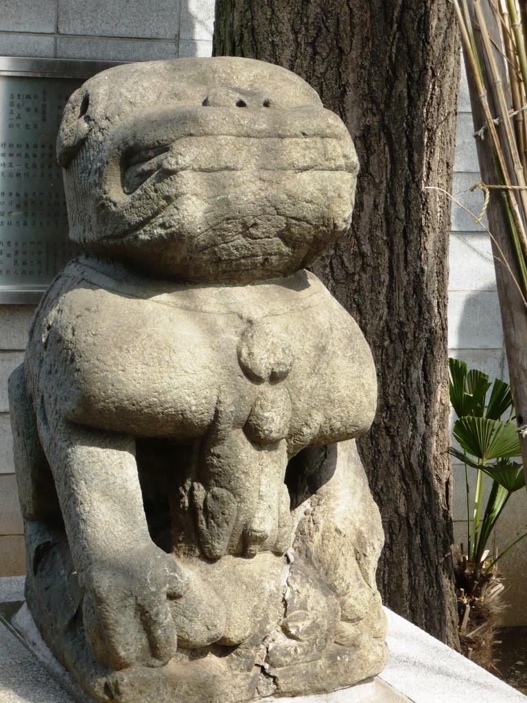 穏田神社狛犬2