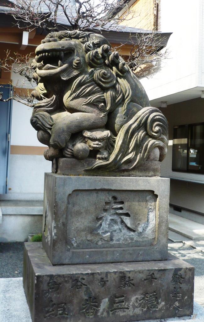 穏田神社狛犬