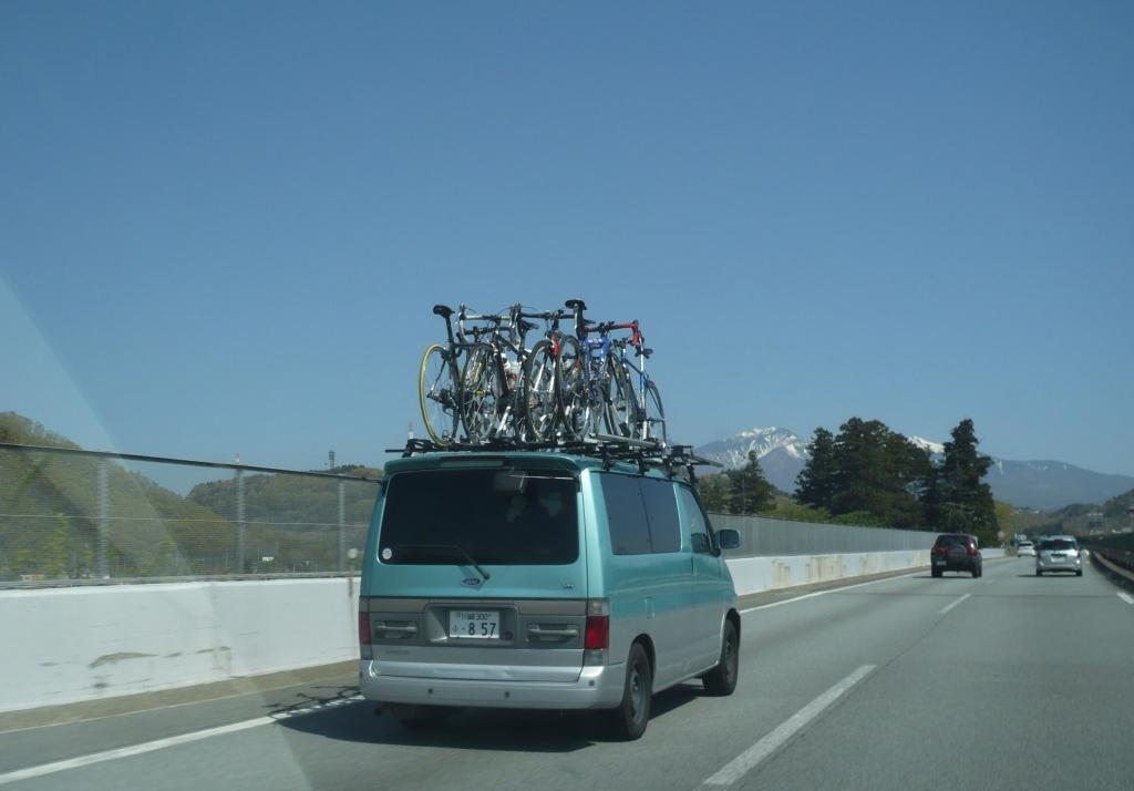 自転車満載