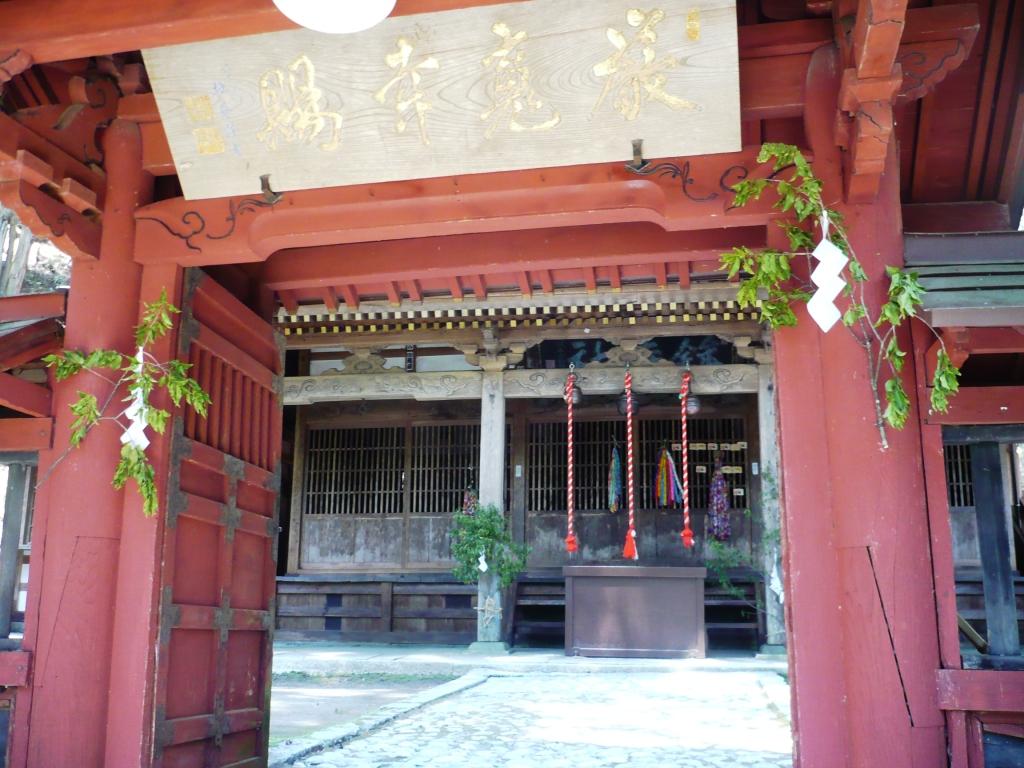 鉾持神社4