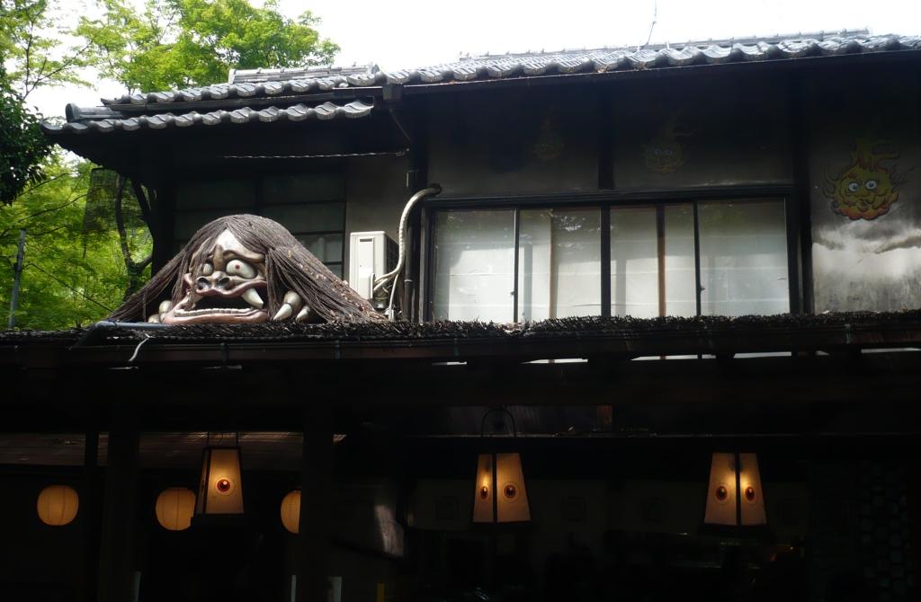 鬼太郎茶屋屋根