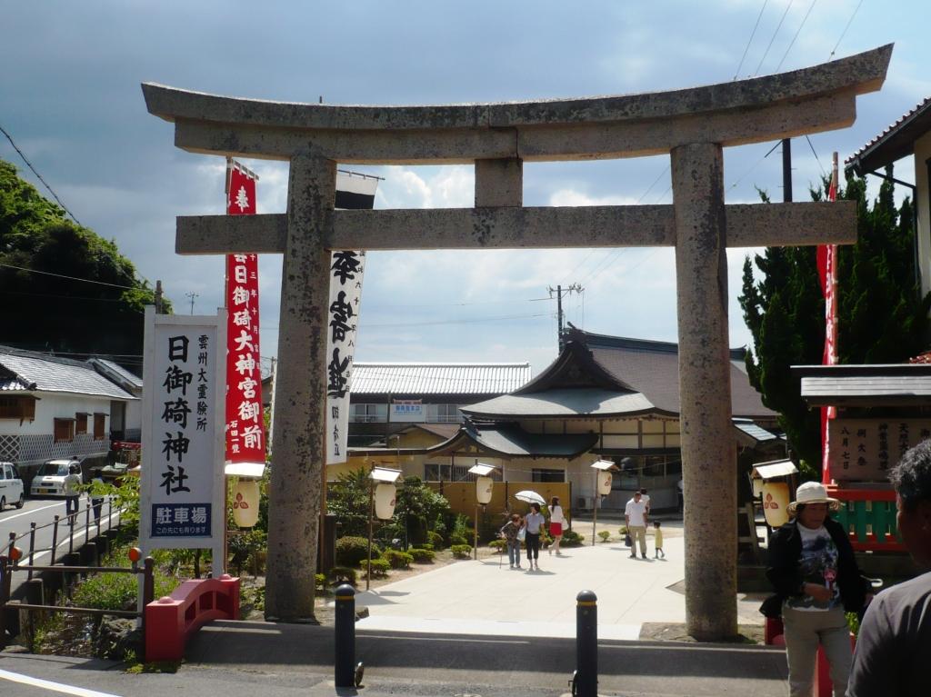 日御碕神社鳥居