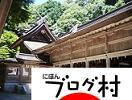 美保神社本殿2