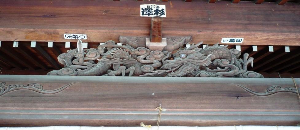 大港神社3