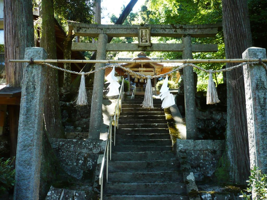 日原神社1