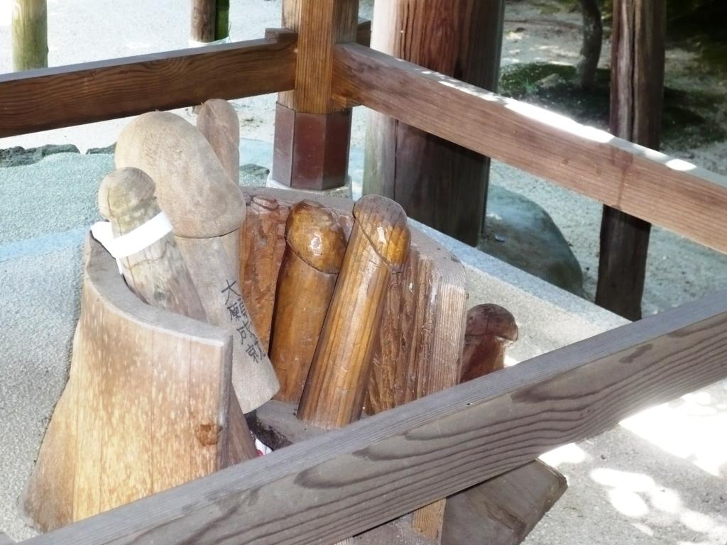 山神神社2
