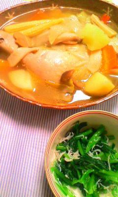 野菜スープできた