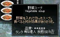 手作りスープ^^