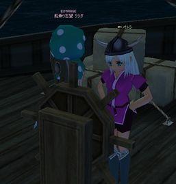 やっと船乗れた