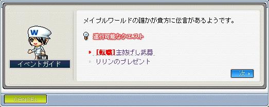 091224_c.jpg