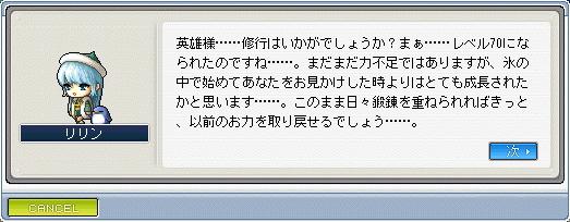 091224_d.jpg