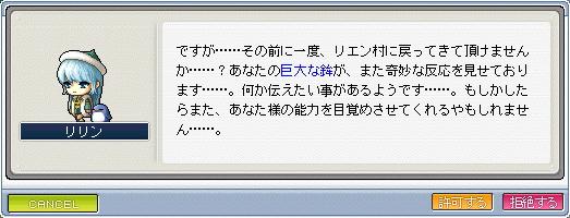 091224_e.jpg