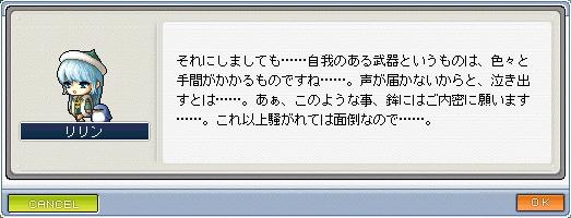 091224_f.jpg