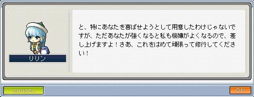 091224_h.jpg