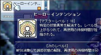 Maple091204_190429.jpg