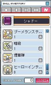 Maple091204_204330.jpg