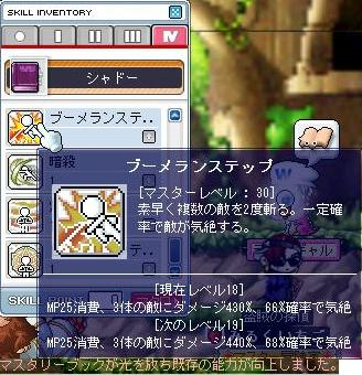 Maple091220_221418.jpg