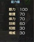 みふゆMs3