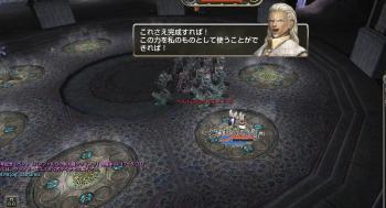 capture_01479_20110903204107.jpg
