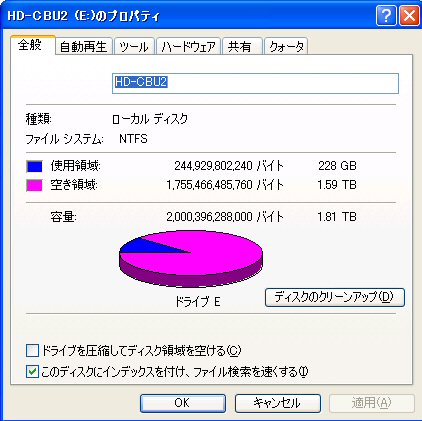 2TBHDD.jpg