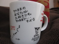 IMG_1050.jpg