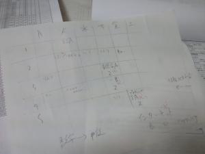 CAM00035_convert_20120404003719.jpg