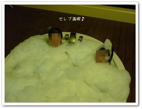 okinawa-10.jpg