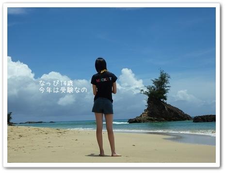 okinawa-5.jpg