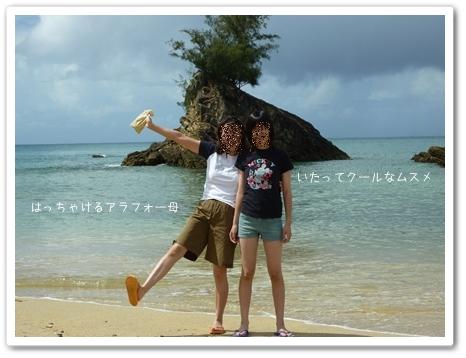 okinawa-9.jpg