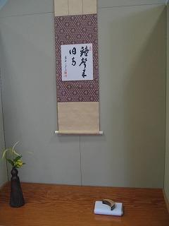 006_20111009195208.jpg