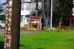 062_20111020085041.jpg