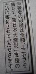 IMG_6565_20110420194612.jpg