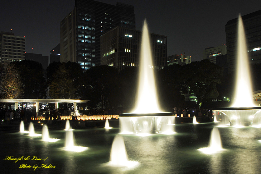 和田倉橋噴水公園