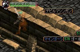 RedStone 09.12.21[00]