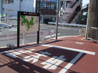 始点 土浦駅至近