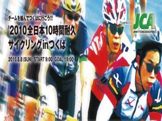 eyecatch_01_convert_20100809180215.jpg