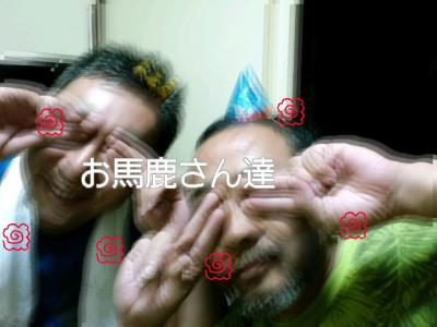 PAP_0304_20100823202327.jpg