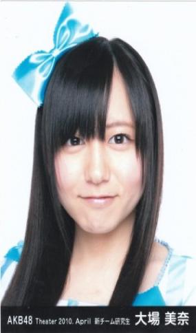 AKB48ooba.jpg