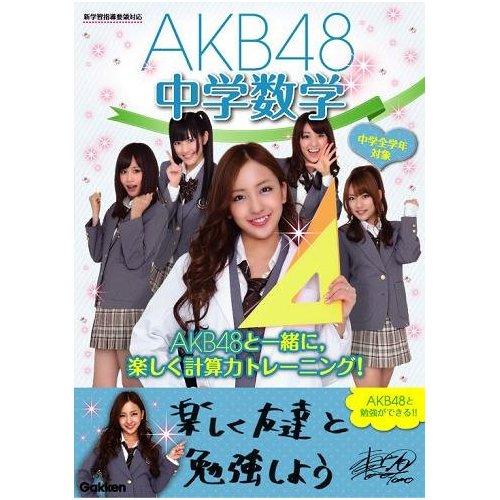 b3d8ca77a30019c60f5a-1024.jpg