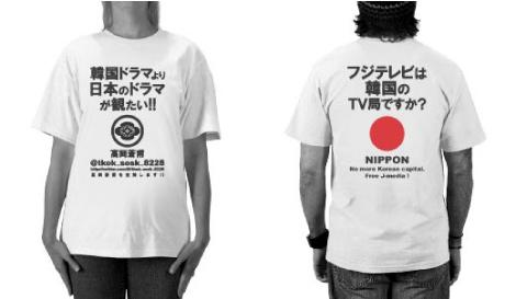 fuji_t_110731_2011080117562.jpg