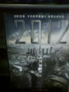 20091208172532