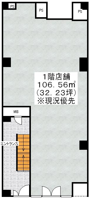 スズリキ1F平面図