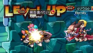 壁めりこみレベルアップ!!