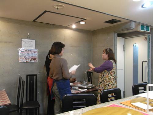 料理教室 2010年2月