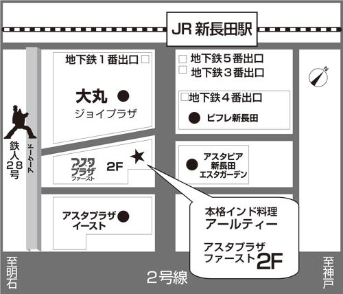 nagata-aarti-map.jpg