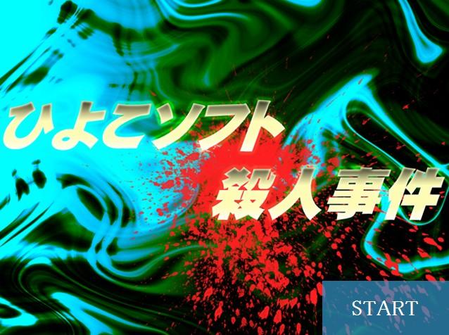 2010y04m01d_120129819.jpg