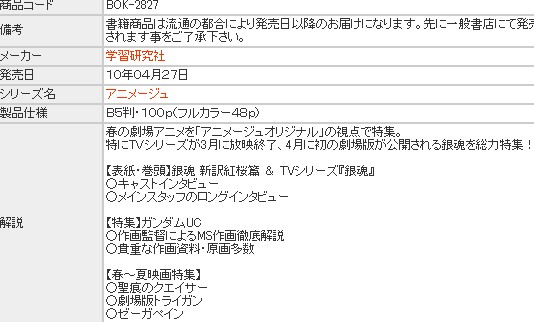 2010y04m18d_001847626.jpg